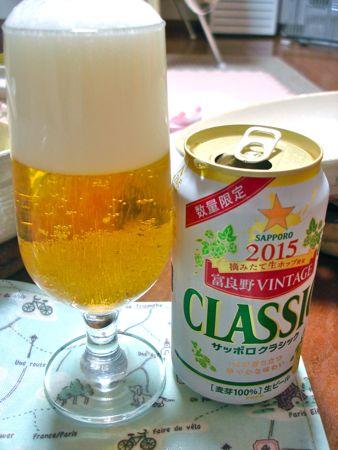 1510furano_classic