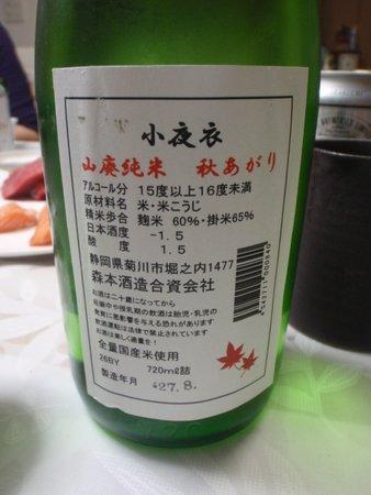 1510shizu02