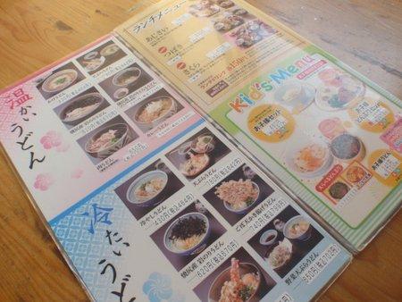 1602hanaaka_menu