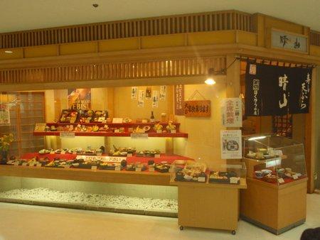 1604haruyama_gaikan
