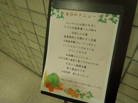 1605akacafe_menu