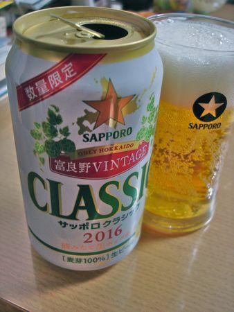 1610furano_classic16