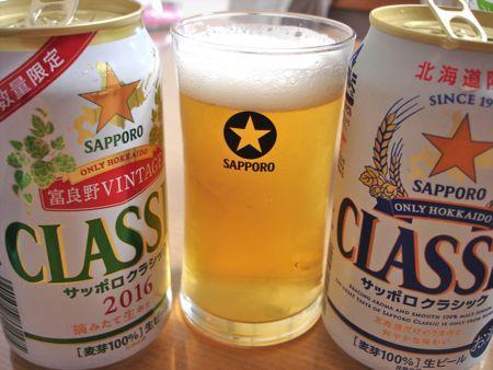 1610furano_classic2