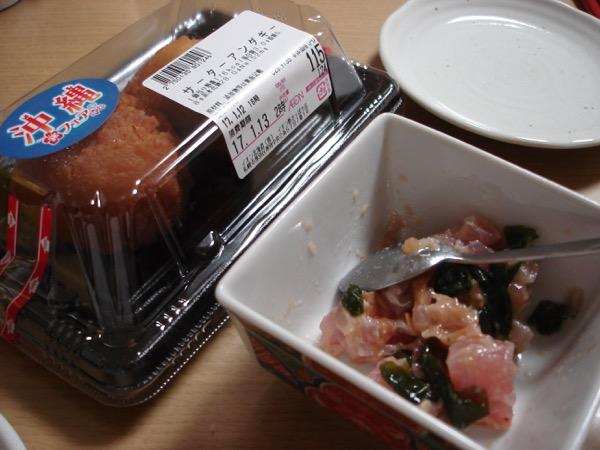 1701ion_okinawa01_2_2