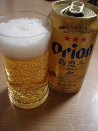 1701ion_okinawa01_3