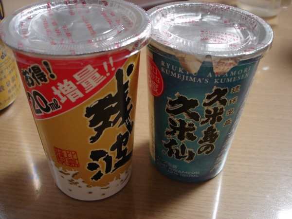1701ion_okinawa01_4