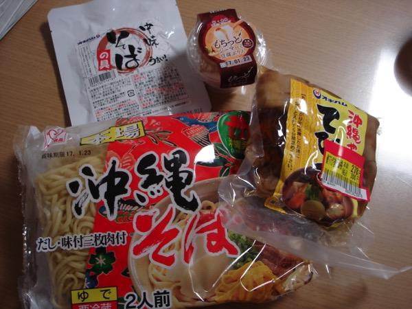 1701okinawa_1