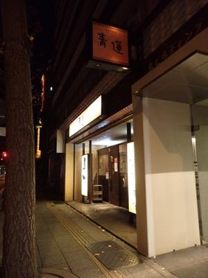1801yokohama_1_31